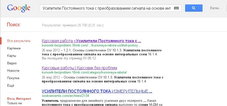 Как сделать запись, чтобы её быстро проиндексировали поисковики
