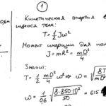 физика задача 1