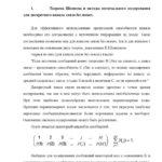 """Экзамен по курсу """"Теория электрической связи"""""""