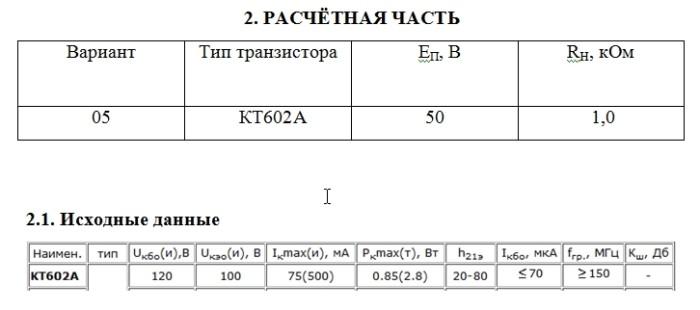 вариант 05 ФОПТ