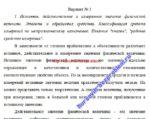 Контрольная метрология, стандартизация и сертификация