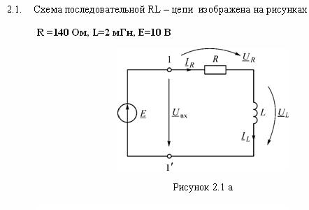 Лабораторная 2 вариант 04