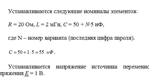 вариант 01