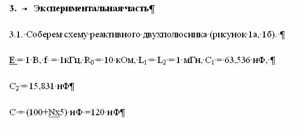 Вариант 04 Лабораторная 4