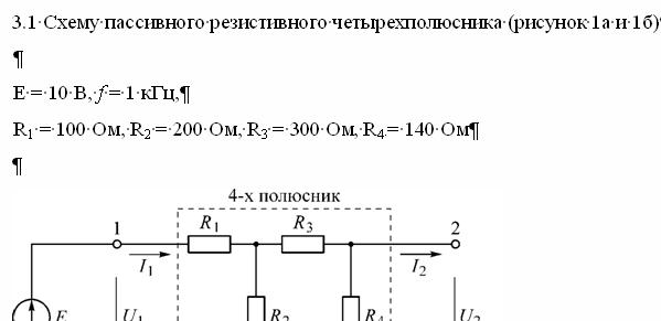 вариант 04 лабораторная 5