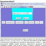 Лабораторная работа №4  Исследование обнаруживающей и исправляющей способности циклических кодов