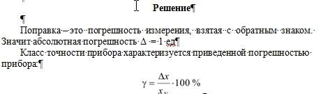 История - о росстандарте - федеральное агентство по техническому регулированию и метрологии (росстандарт)