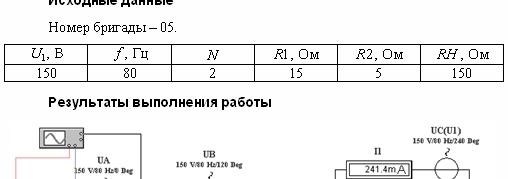 вариант 05