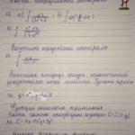 Математика вариант 06 2