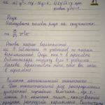 Математика вариант 06 3