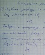 """Контрольная Физколлоидная Химия """"Ацетилен – сырье для получения"""