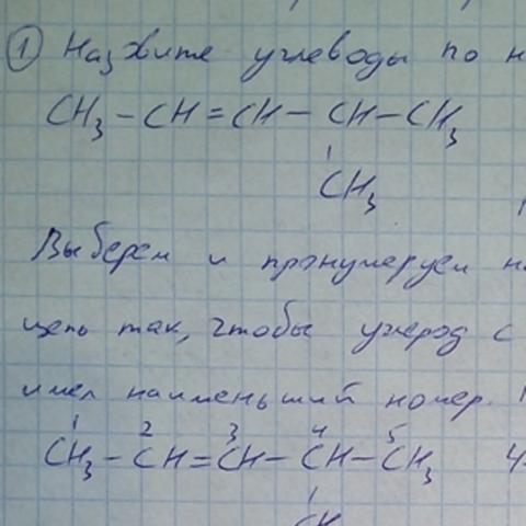 Контрольная Физколлоидная Химия «Ацетилен – сырье для получения
