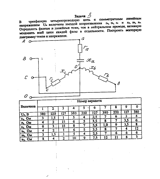 Электротехника 6