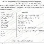 Две материальные точки движутся согласно уравнениям .... Контрольная работа по физике №1