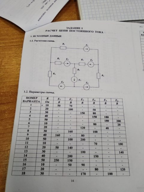 Электротехника ТвГТУ для БТ