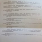 Аналитическая химия Часть 1 Вариант 04