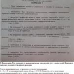 Аналитическая Химия. Вариант 5