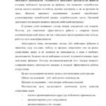 kursovoj 2